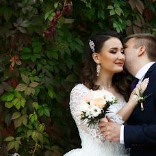 Wedding photographer Marina Andreeva (marinaphoto). Photo of 10.09.2017