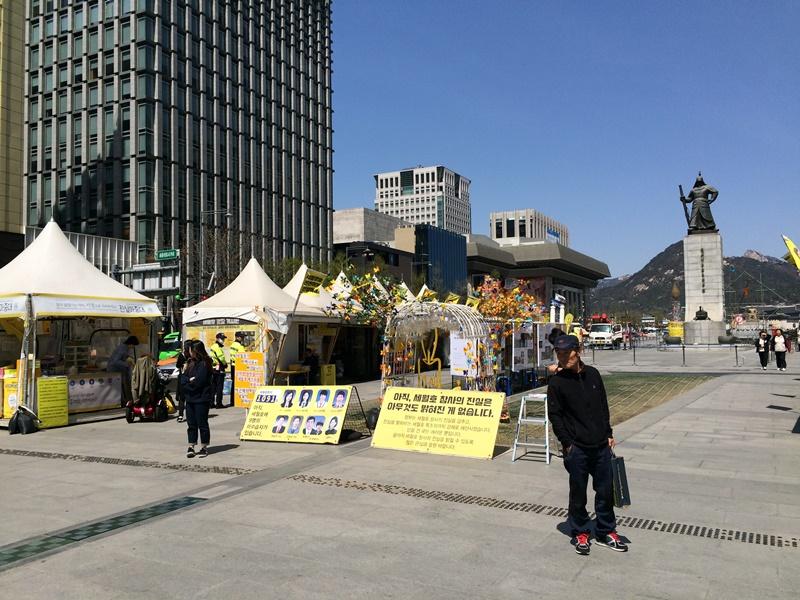 Солнечная и цветущая Южная Корея (09-22 апреля 2017)