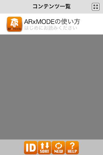 ARxMODE(u30a2u30e9u30e2u30fcu30c9) 3.0.0 Windows u7528 2