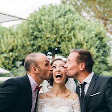 Wedding photographer Nadezhda Tereshko (2kosmos). Photo of 10.07.2018