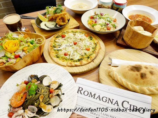 石窯屋 Forno Pizzeria No-1 #蘆洲美食 #義式料理 #窯烤披薩 #披薩 #半月烤餅 #義大利燉飯 #義大利麵