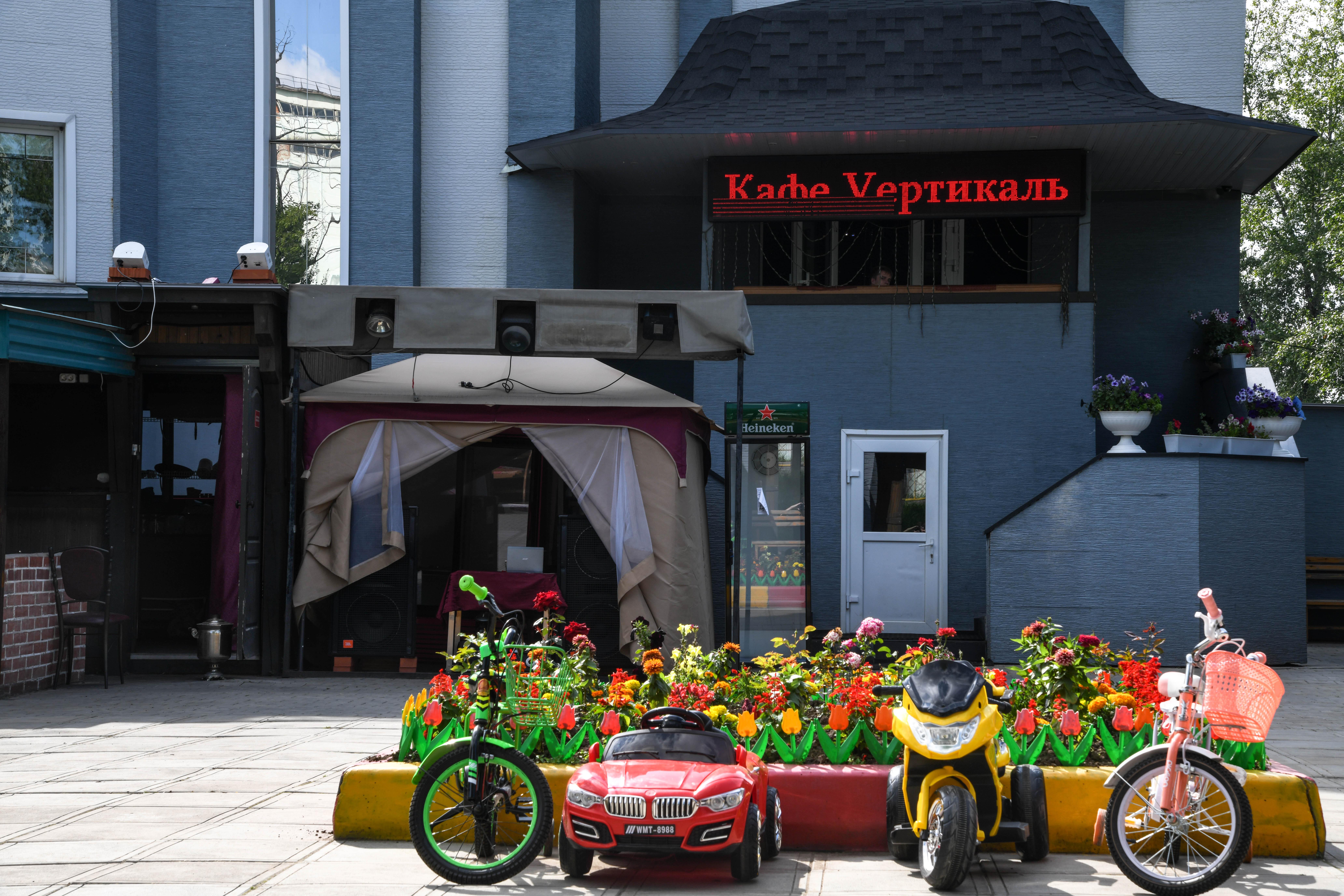 Вертикаль в Хабаровске