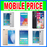 All Mobile Price