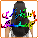 Long Hairs Formulas icon