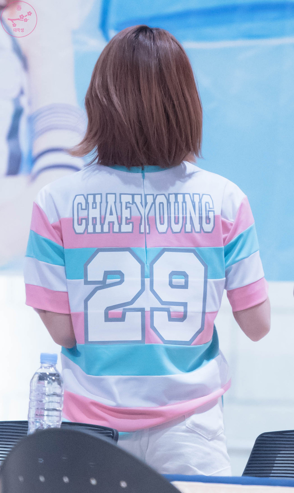 chaeyoung-number