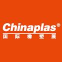CHINAPLAS 國際橡塑展 icon