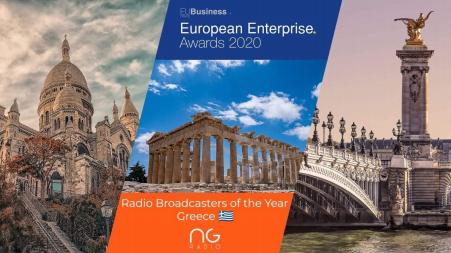 Ο Νgradio νικητής στα European Enterprise Awards 2020