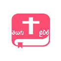 Telugu Bible and Songs Book icon