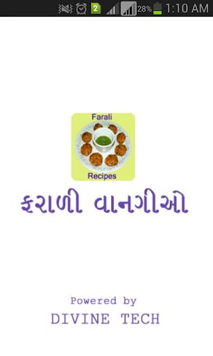 Farali Recipes