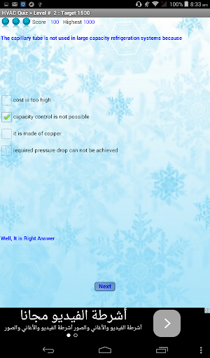 HVAC Quiz modavailable screenshots 13