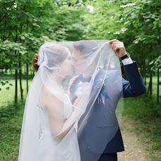 Wedding photographer Katerina Arisova (arisovaph). Photo of 27.10.2017