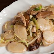 Shanghai Chicken Fried Rice Cake