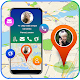 Mobile Location Tracker & Call Blocker