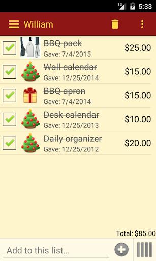 無料购物Appのギフト リスト|記事Game