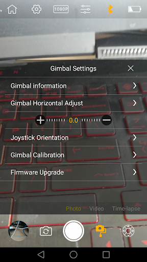 iQ Motion screenshots 6