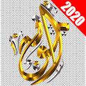 اسماء شفافة جاهزة للتصميم icon