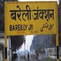 Bareilly(Bareli) Local News - Hindi/English icon