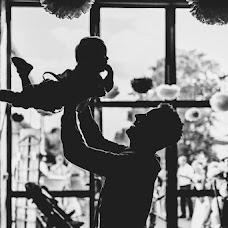 Hochzeitsfotograf Rocco Ammon (Fotopinsel). Foto vom 30.11.2016