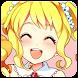 脱出ガール かわいい女の子と脱出ゲーム - Androidアプリ