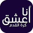 كرة ال.. file APK for Gaming PC/PS3/PS4 Smart TV