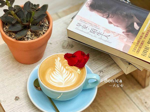 Bonica Café