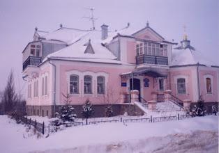 Photo: Casa Sinodal