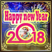 Happy New Year 2018 photo frame