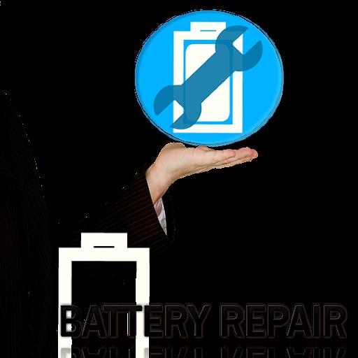 無料娱乐Appのバッテリーの修復の高速化|記事Game