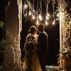 Wedding photographer Mariya Khoroshavina (vkadre18). Photo of 25.09.2017