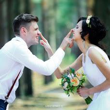 Wedding photographer Aleksandr Grinchenko (algrinchenko). Photo of 24.12.2015