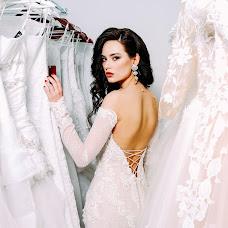 Wedding photographer Andrey Gelevey (Lisiy181929). Photo of 15.11.2017