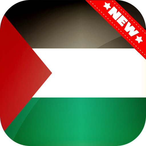 Palestine Flag Wallpaper Apps On Google Play