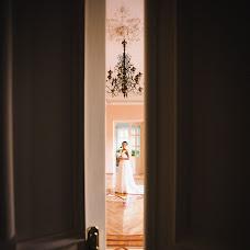Wedding photographer Anastasiya Korotya (AKorotya). Photo of 09.04.2018