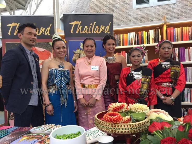 vojenspigerne thai to go aalborg