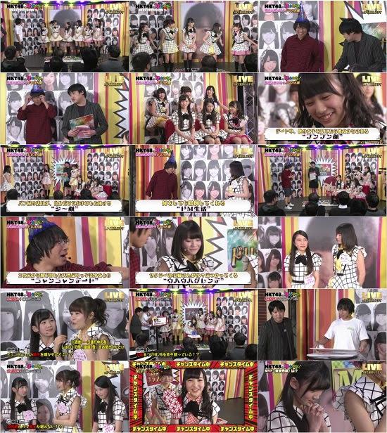 (TV-Variety)(720p) HKT48の「ほかみな」~そのほかのみなさん~ ep18 170811