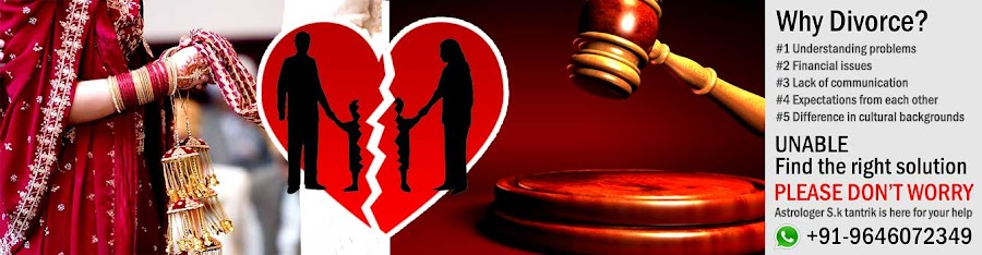 Husband wife divorce problem solution baba ji | Pandit ji by S.K  Tantrik ji - Wedding Other ( divorce problem solution )