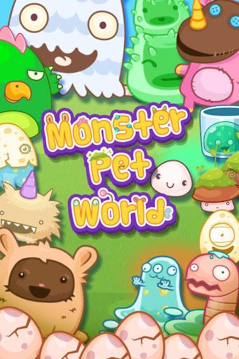 モンスターペットの進化の世界