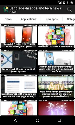 Bangladeshi tech news and apps
