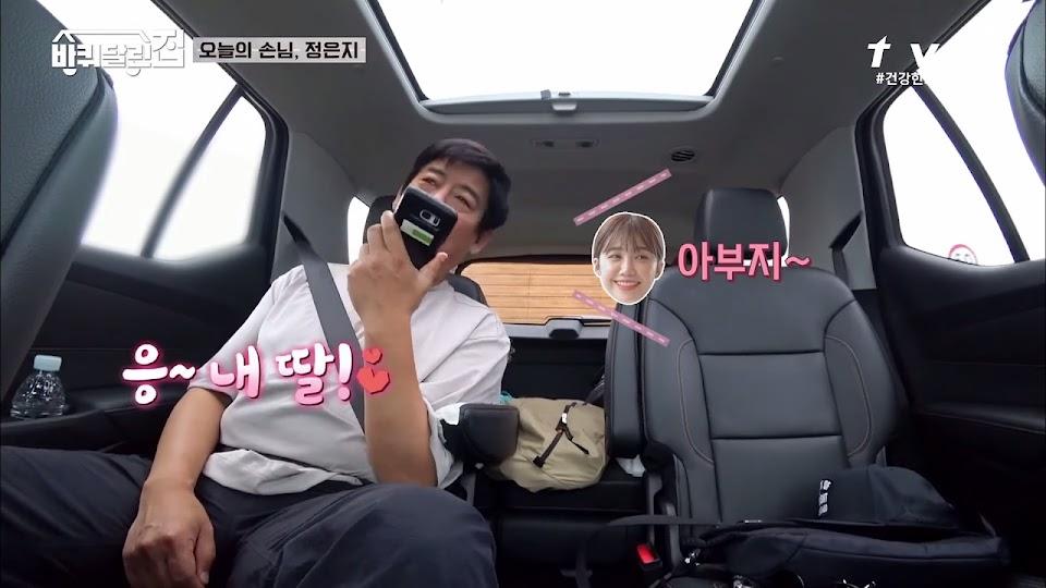 sung dong il jung eunji 2