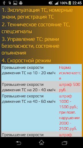 u042du043au0437u0430u043cu0435u043d u041fu0414u0414 u0411u0438u043bu0435u0442u044b u0413u0418u0411u0414u0414 u043au0430u0442u0435u0433u043eu0440u0438u044f CD 1.2 screenshots 4