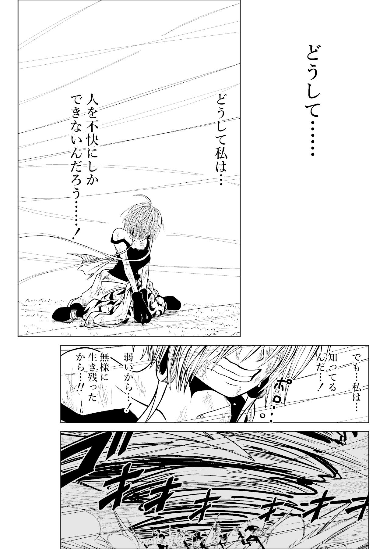 バリアス・サン10_9
