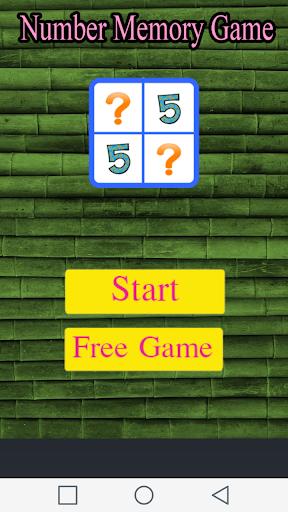 数字の記憶ゲーム