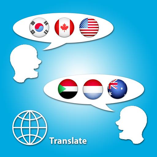 Multi language Translator - Voice, Text