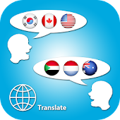 Tải Multi language Translator miễn phí
