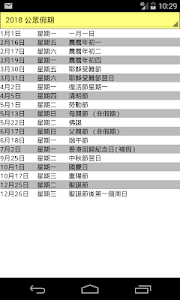 Unduh Hk Holiday Calendar 2019 2020 200k Installs Apk