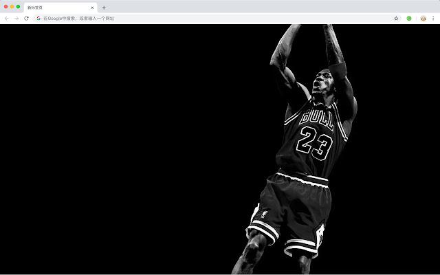 Kobe Bryant New Tab HD Basketball Themes