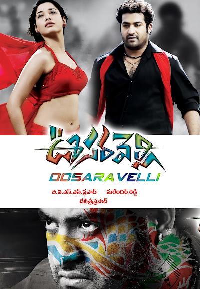 hindi dubbed movies of ntr jr. - mar mitenge poster