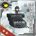 15.5cm三連装副砲