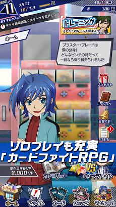 ヴァンガード ZERO: TCG(トレーディングカードゲーム)のおすすめ画像3