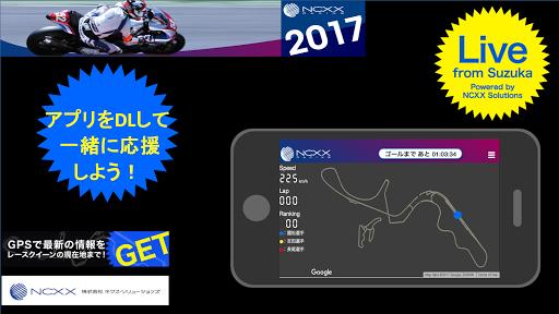 NCXX Racing 1.2.3 Windows u7528 1